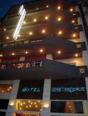 Ξενοδοχείο Αλέξανδρος - Βραδινή λήψη της εισόδου