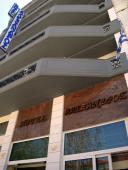 Ξενοδοχείο Αλέξανδρος - Είσοδος ξενοδοχείου